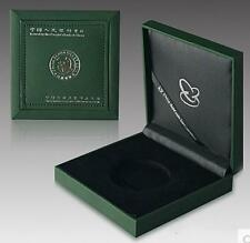 China Panda 1oz .999 Silver Coin (Display / Protective Box)