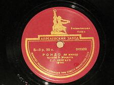 """78rpm  NEUHAUS, HEINRICH piano - MOZART: Rondo a-moll KV 511  12"""" EXTRA RARE LP"""