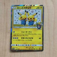 Pokemon Center Limited Promo Card Pikachu 407/SM-P Osaka Manzai japanese Pokémon