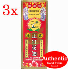3X Singapore Axe Brand Red Flower Oil - 35ml for aches, strains and pain (New!)