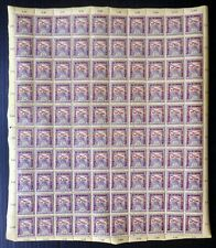 HUNGARY 1914 War Charity 12F Cat £170 Complete Sheet of 100 NF49