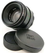 ⭐NEW⭐ HELIOS 44-2 Lens M42 + Adapt. Micro 4/3 MFT Mount Olympus Panasonic Lumix