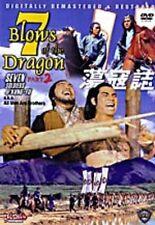 7 Blows of the Dragon 2- Hong Kong RARE Kung Fu Martial Arts Action movie - NEW