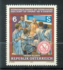 CHIRURGIA - SURGERY Austria - Osterreich 1992 - Mi.2069