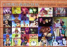 Gensomaden SAIYUKI promo sticker Kazuya Minekura
