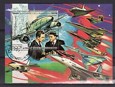 0162++ COMORES   BLOC  HISTOIRE DE L'AVIATION 1978