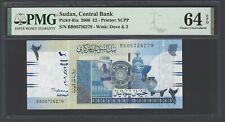 Sudan 2 Pounds 2006 P65a Uncirculated Grade 64