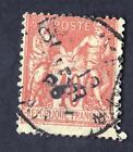 TYPE SAGE - N:94 timbre oblitéré sans défauts !
