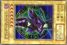Ω YUGIOH CARTE NEUVE Ω ULTRA RARE N° 46986414 DARK MAGICIAN EX-R