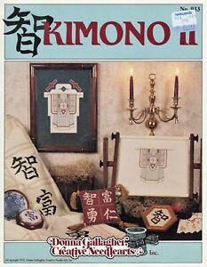 Japanese Kimono II Donna Gallagher Cross Stitch