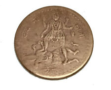 EAST INDIA COMPANY UK ONE ANNA 1818 COPPER JAI MAA KAALI  ANTIQUE OLD COIN