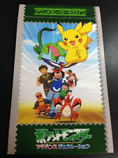 JAPAN 2005 Pokemon , Pikachu, Anime - 8 different postcards 2 stamps in booklet