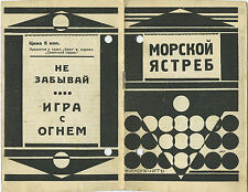 ORIGINAL cir 1920s RUSSIAN AVANT-GARDE DESIGN SILENT CINEMA BOOKLET
