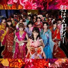 AKB48 - Kimi Ha Melody: Limited-II [New CD] Japan - Import