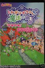 JAPAN Tongari Boushi to Mahou no Machi Uki Uki! Asobikata Guide