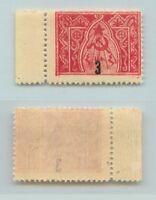 Armenia 1922 SC 387 mint black certificate . f7783