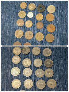 Vintage Old Korea Coin Lot 1/4 Yang 10 Hwan 50 Hwan 1 Won 5 Won 10 Won - Bottled