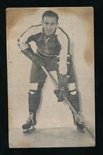 1952-53 St Lawrence Sales (QSHL) #15 CLIFF MALONE (Montreal) -Canadiens