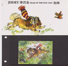 Maillot Presentation Pack 2006 nouvel an chinois du chien feuille 10% OFF 5+