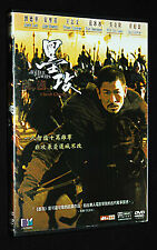 A Battle of Wits (2007, DVD) Cantonese, Mandarin Chinese Version
