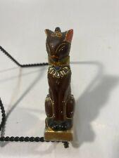 """4"""" Tall Vintage Hand Painted Ceramic Egyptian Mau Cat Figurine - Sitting"""