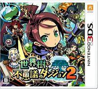 [Japanese] Nintendo 3DS Sekaiju to Fushigi no Dungeon 2 from Japan  Num