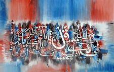 Wall Art Decal PEINT à LA MAIN HUILE SUR TOILE-Surah Al Ikhlas-SNF30600022