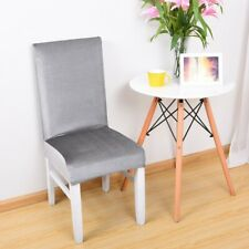 Elastic Velvet Chair Cover Solid Seat Case Seat Stretch Protector Covering Home