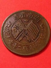 1919 China, Republic Of, Hunan, 20 Cash, Copper Coin, Y#400.11, *Scarce Variety*
