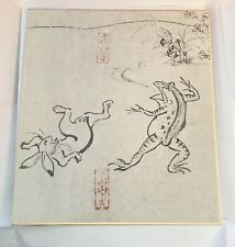 Authentic 1960s Japanese Frog and Rabbit Painting w Pro Calligraphy gold outline