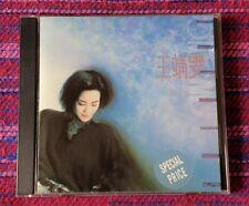 Faye Wong ( 王菲 ) ~ Shirley ( Hong Kong Reissue Press ) Cd