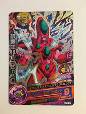 Dragon Ball Heroes Promo JPB-37 Gold NOT FOR SALE