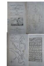 Voyage critique à l'Etna en 1819 par Gourbillon 2 volumes