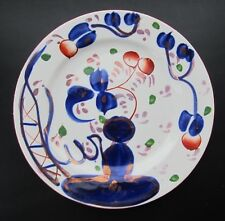 Gaudy Welsh plate pink & copper lustre 6 inches diameter