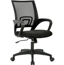 Home Office Chair Ergonomic Desk Chair Mesh Computer Chair with Lumbar Support A