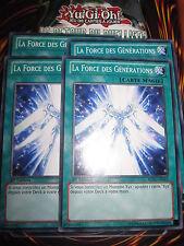 YU-GI-OH! COM LA FORCE DE GENERATIONS REDU-FR063 LOT DE 4 (PLAYSET) MINT ED1 FR