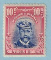 SOUTHERN RHODESIA 9 MINT HINGED OG * NO FAULTS EXTRA FINE!