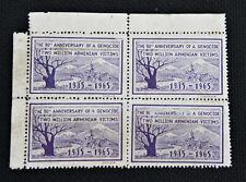 Corner B4, Purple, mount ARARAT 50th Anniv. Of The Armenian Genocide, 1915-1965