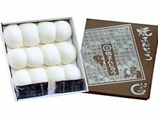 Japanese steamed bun stuffed with red bean paste 15 pieces MANJU white d47