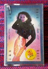 Anita Mui ( 梅艷芳) ~ 梅艷芳 ( Malaysia Press ) Cassette