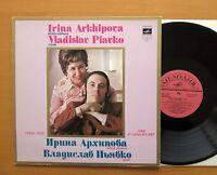 Irina Arkhipova Vladislav Piavko Opera Arias USSR Melodiya C10-12351-2 Stereo NM