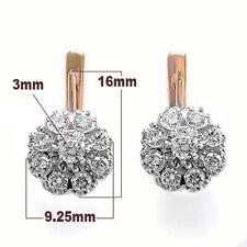 Russian Style Jewelry Malinka Diamond Earrings 1.00 CWT G-VS2 14k 585 #E1226