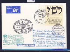 55972) LH FF München - Marseille France 6.1.97, Karte ab Israel