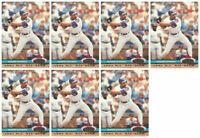 (7) 1992 Stadium Club Dome Baseball #33 Andre Dawson Chicago Cubs Card Lot