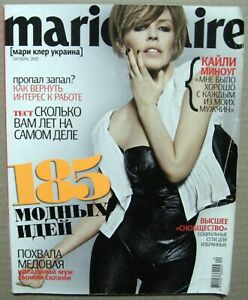 Marie Claire Magazine 2010 Ukraine Kylie Minogue cover article