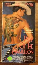 Prey of the Chameleon (VHS, 1992, Prism Pictures, Daphne Zuniga) Rare HTF