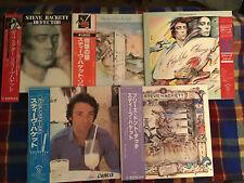 STEVE HACKETT  - 5 ALBUMS (5 LPs) LOT - MADE IN JAPAN ALL NM Wax! Vinyl OBI