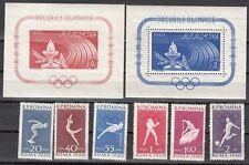 Romania Scott 1331-1338 Mint NH (Catalog Value $41.90)
