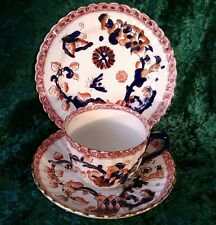 Antique SF & Co Fielding Indian Fluted Tea Trio Cup Saucer Plate Imari Insects