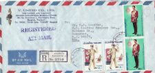 1976 Thailand #773(2),#794(2) on Reg Cover to US; Postman, royalty topical *d